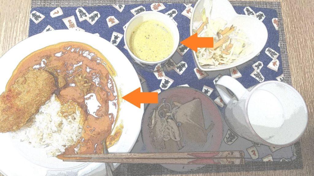 【夕食】チーズトマトハヤシとカボチャのポタージュ。