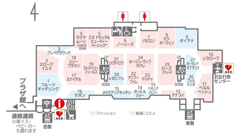 天王寺ミオ本館2階