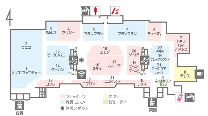 天王寺ミオ本館4階