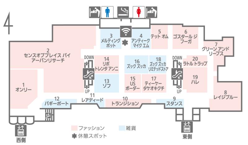天王寺ミオ本館5階