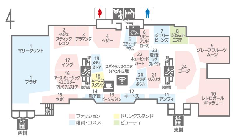 天王寺ミオ本館6階