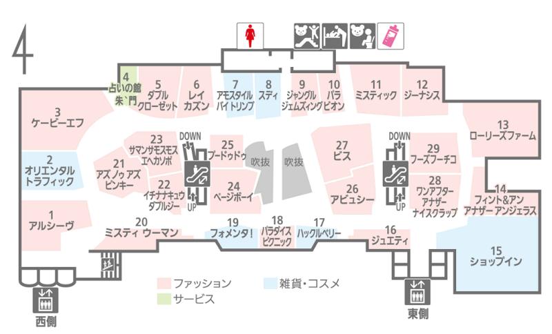 天王寺ミオ本館7階