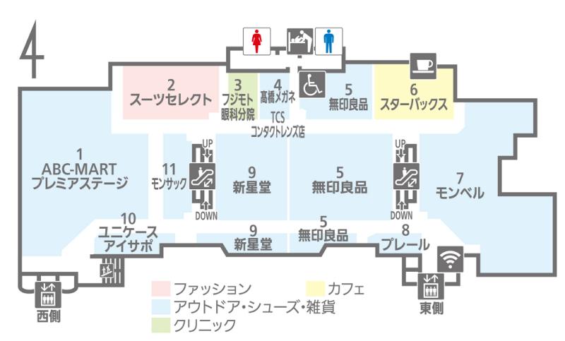 天王寺ミオ本館8階