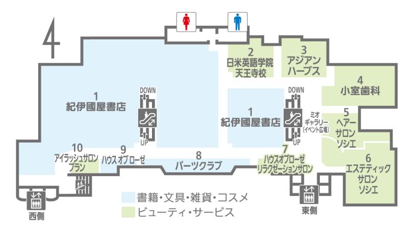 天王寺ミオ本館9階