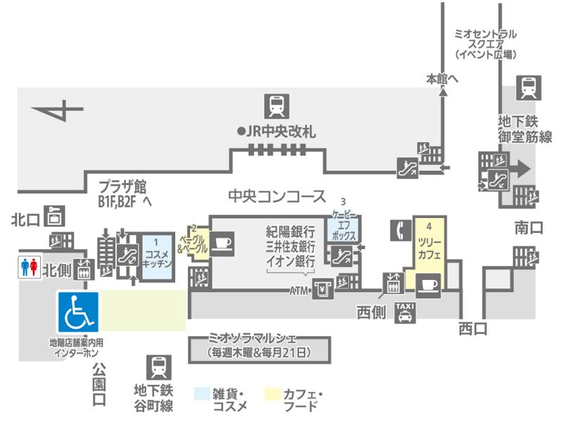 天王寺ミオプラザ館1階