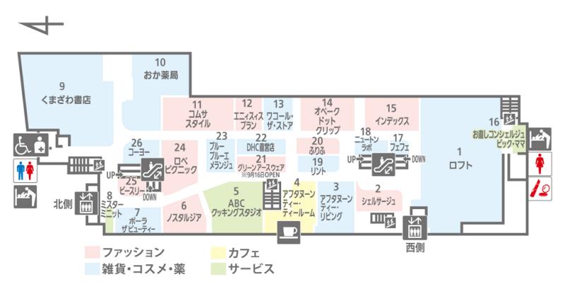 天王寺ミオプラザ館3階